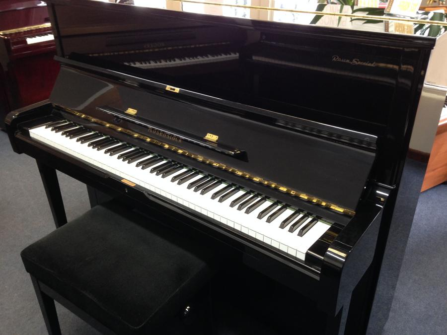 ROSENSTOCK...modern upright piano for sale